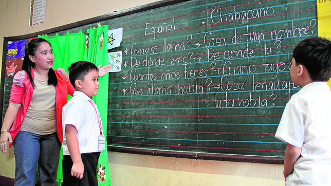 Zamboanga (escuela).jpg