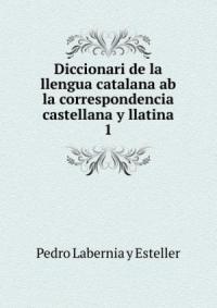 labernia