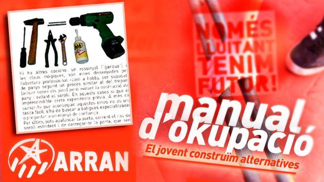 arran-manual.jpg