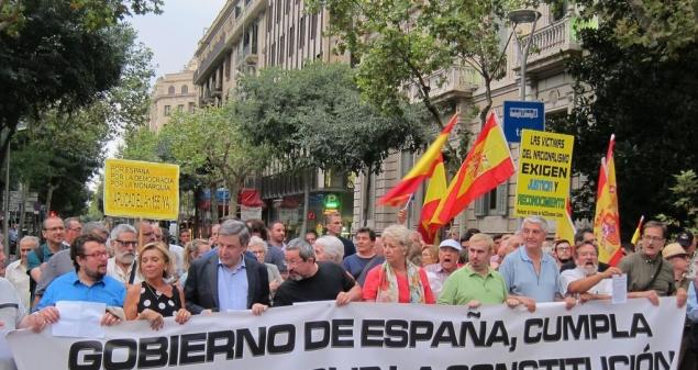 concentracion-miercoles-Delegacion-Gobierno-Cataluna_1060704430_9257747_1020x574.jpg