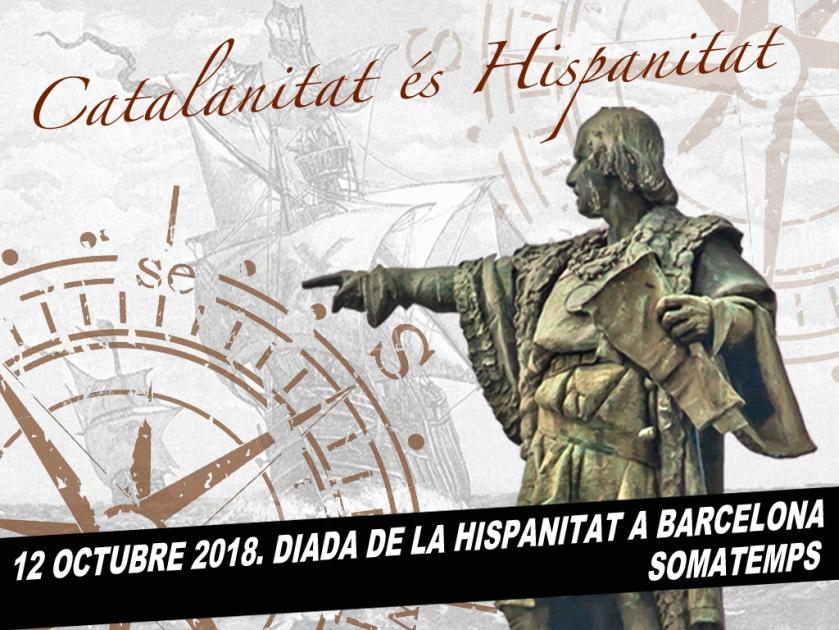 HISPANIDAD 2018 3